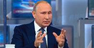 LIVE: Прямая линия с Владимиром Путиным 2018