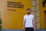 Чемпион Азии по джиу-джитсу Абдурахманхаджи Муртазалиев