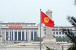 Пекинде Кыргызстандын желеги. Архивдик сүрөт