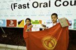 Международные соревнования по ментальной арифметике в Иссык-Куле