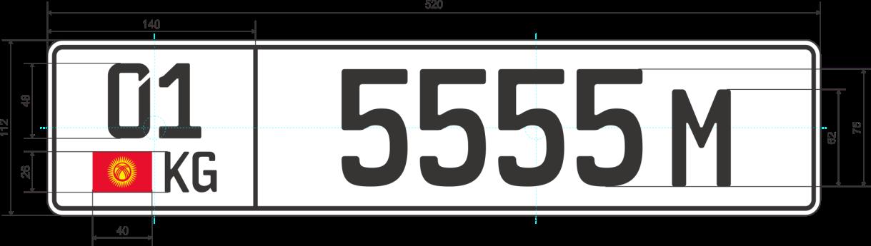 Образец новых автомобильных номеров для иностранцев