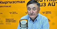 Директор Национального центра охраны материнства и детства Камчыбек Узакбаев во время интервью корреспонденту Sputnik Кыргызстан