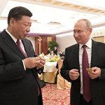 Государственный визит президента РФ В. Путина в Китай