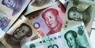 Китайские денежные купюры-юани. Архивное фото