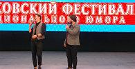 Как бишкекчанин покорил жюри КВН в Москве — видео