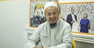 Кыргызстан мусулмандар дин башкармалыгынын үгүт-насаат бөлүмүнүн башчысы Билали Ажы Сайпиев. Архивное фото