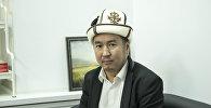 Кыргызстан мусулмандар дин башкармалыгынын фатва бөлүмүнүн адиси Бактияр Токтогазы