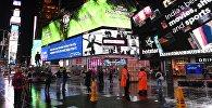 Площадь Таймс Сквер в Нью-Йорке. Архивное фото