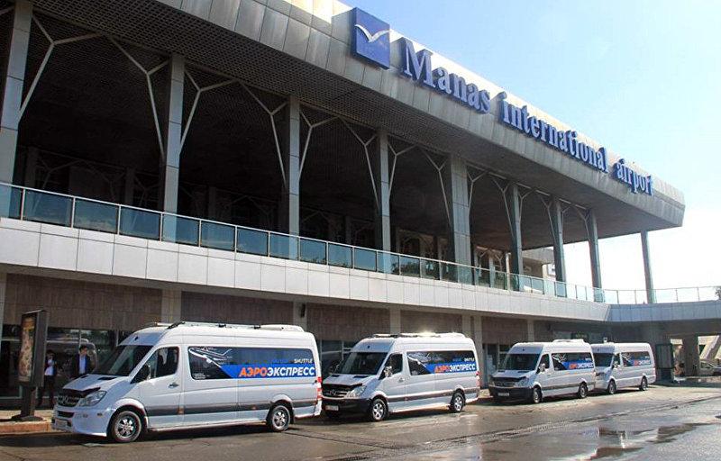 В аэропорт Манас начали ездить маршрутное такси с города Бишкек