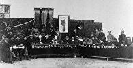 Президиум V Всекиргизского съезда Советов в апреле 1925 года