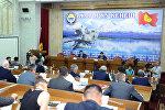 Жогорку Кеңештин Конституциялык мыйзамдары боюнча комитетинин жыйыны