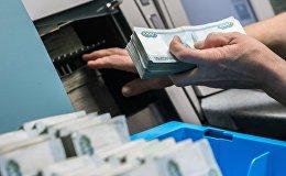 Рубль валютасы. Архивдик сүрөт