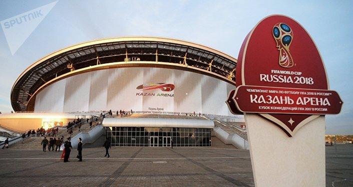 Стадион Казань Арена. Архивное фото