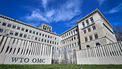 Дүйнөлүк соода уюмунун Женева шаарындагы штаб-квартирасы. Архив