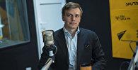 Младший экономист Мюнхенского Института изучения интеграции рынков и экономической политики Юрий Кофнер. Архивное фото