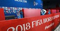 Символика чемпионата мира по футболу 2018. Архивное фото