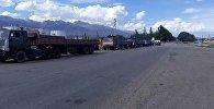 Забастовка водителей, которые доставляют уголь на Бишкекский ТЭЦ