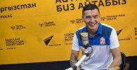 Капитан сборной Кыргызстана по футболу Азамат Байматов во время интервью корреспонденту Sputnik Кыргызстан