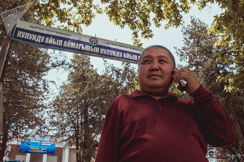 Заместитель главы Кулундинского аильного округа Абдираимов Жамалидин Омурович