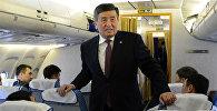 Президент Сооронбай Жээнбеков учакта. Архив