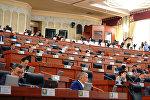 Жогорку Кеңеш өкмөттүн 2017-жылы жасаган иши боюнча отчетту канааттандырды