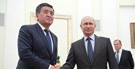 Президент КР Сооронбай Жээнбеков встретился с главой РФ Владимиром Путиным
