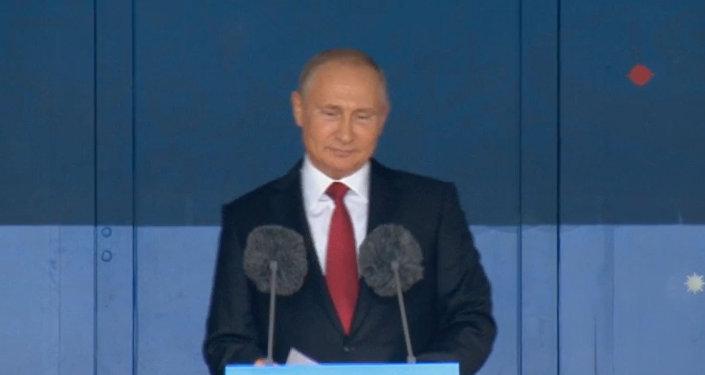 Выступление Путина и главы FIFA на чемпионате мира — прямой эфир