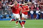 Артем Дзюба (Россия) радуется забитому мячу в матче группового этапа чемпионата мира по футболу между сборными России и Саудовской Аравии.
