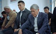 Архивное фото экс-президента Кыргызской Республики, председателя СДПК Алмазбек Атамбаева в мечети села Арашан. Архивное фото