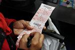 Powerball лотереясы. Архивдик сүрөт