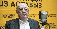 Представитель Торгово-промышленной палаты Кыргызстана в Болгарии Алмаз Усувалиев. Архивное фото