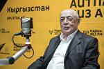 Представитель Торгово-промышленной палаты Кыргызстана в Болгарии Алмаз Усувалиев во время беседы на радио Sputnik Кыргызстан