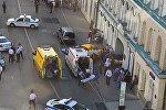 Наезд такси на восьмерых человек в Москве