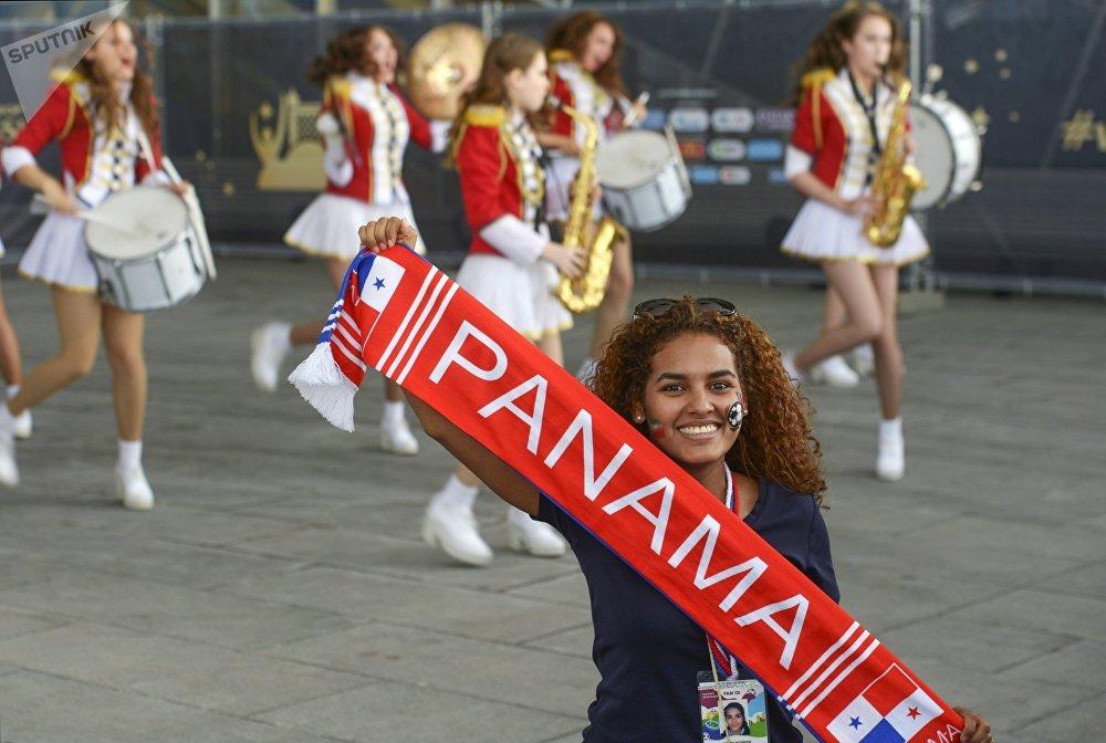 Футбол. ЧМ-2018. Матч Марокко - Иран