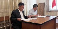 Экс-вице-премьер Дуйшенбек Зилалиев во время первомайского районного суда в Бишкеке. Архивное фото