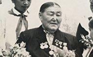 Социалистик Эмгектин эки жолку баатыры Зууракан Кайназарова