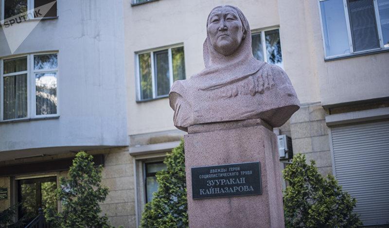 Памятник дважды герою социалистического труда Зууракан Кайназаровой в Бишкеке