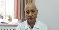 Гинекологиялык жеке клиниканын башкы дарыгери Мырза Стамбеков