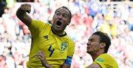 Россияда өтүп жаткан Футбол чемпионатында Швеция курама командасы түштүк кореялыктарды 1:0 эсебинде жеңип алды.