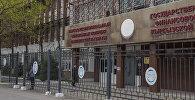 Кыргыз Республикасынын финансы полициясы имараты. Архив