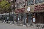 Здание государственной службы финансовой полиции Кыргызской Республики. Архивное фото