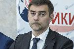 Депутат Государственной думы РФ Сергей Железняк