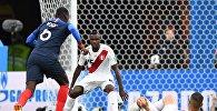 Франциянын курама командасы Дүйнөлүк чемпионаттын алкагында өтүп жаткан группалык этаптын алкагында Перуну 1:0 эсебинде жеңип алды