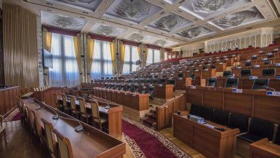 Зал заседания  Жогорку Кенеша Кыргызской Республики