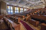 Жогорку Кеңештеги депуттар отурган зал. Архивдик сүрөт