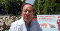 Ош облустар аралык бириккен клиникалык ооруканасынын Кардиология бөлүмүнүн башчысы Сабыр Байматов