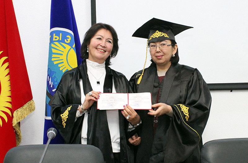 Раисе Атамбаевой присвоено ученое звание профессор постановлением Президиума Высшей аттестационной комиссии Кыргызской Республики. 29 декабря 2017 года