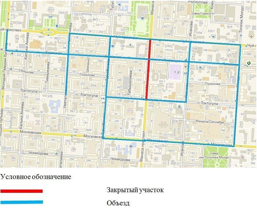 Схема движения общественного транспорта в период закрытия части проспекта Манаса