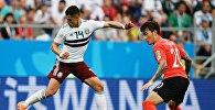 Россияда өтүп жаткан футбол боюнча дүйнө чемпионатында Мексика Түштүк Корея командасын 2:1 эсебинде утуп алды