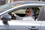 Сауд Аравияда аялдар биринчи жолу рулга отурду